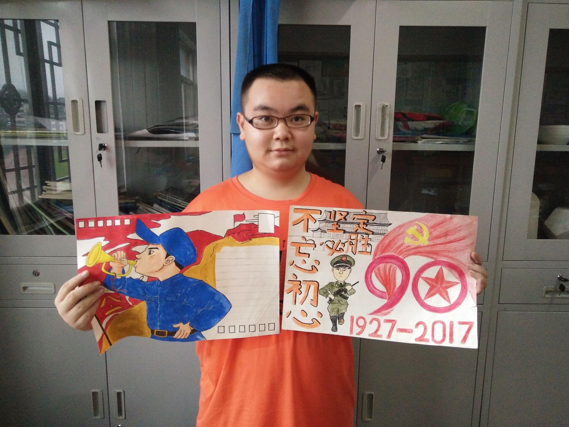 为喜迎十九大,庆祝中国解放军建军90周年,通道县图书馆于8月初开始联合青少年校外活动中心画室、彩虹桥画室举办解放军叔叔,你好手绘明信片献给最可爱的人活动。   本次手绘活动是书香通道 红星闪闪耀童心少年儿童系列读书活动的项目之一,意在鼓励青少年们以手绘的形式致敬我们最可爱的人,献礼中国解放军建军90周年。活动深受青少年的喜爱,并得到的众多家长的支持,孩子们纷纷用自己的画笔表达对解放军的情感。   为满足众多参赛者的要求,本次手绘活动将持续到8月20日,届时本馆根据实际作品质量,评选出优秀作