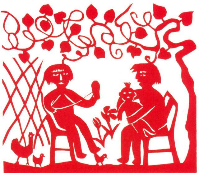 剪纸大红花对折展示