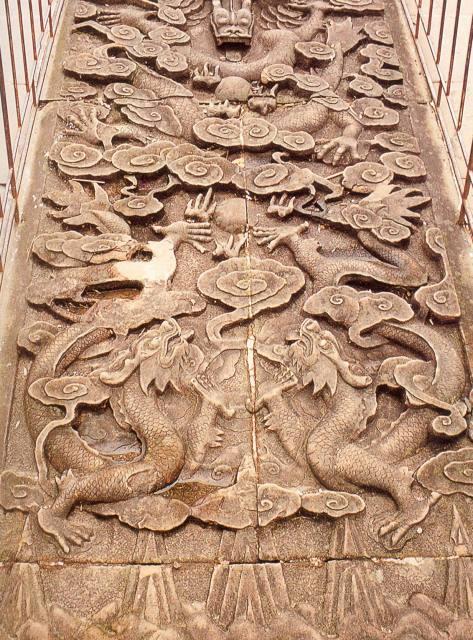 风景画平涂水粉画日出-丹墀(chi) 有两义:1.指宫殿的赤色台阶或赤色地面. 汉 张衡 《西京
